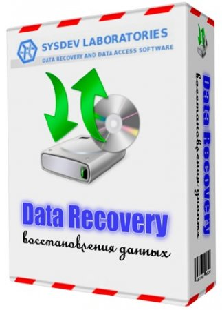 Raise Data Recovery for FAT / NTFS v5.6 Final Portable (Январь 2013)