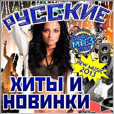 Sempler альбом - американский рэп на русском language.