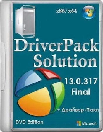 DriverPack Solution 13 R317 Final + Драйвер-Паки 13.03.5 - Full Edition