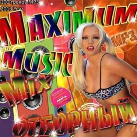 Maximum Music Отборный Mix (2013)