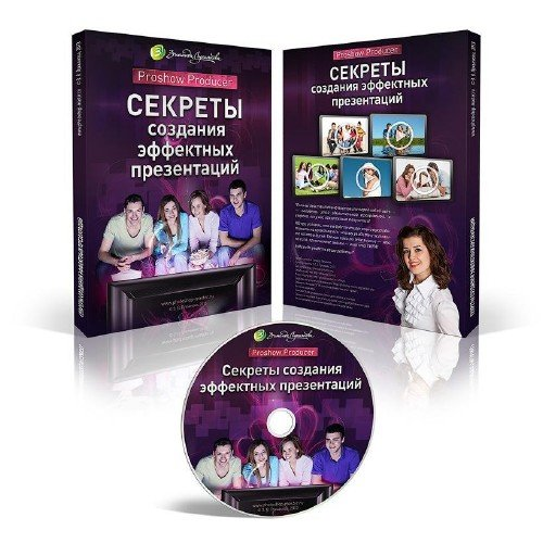 Очень рекомендую. бесплатный миникурс от Зинаиды Лукьяновой. Proshow