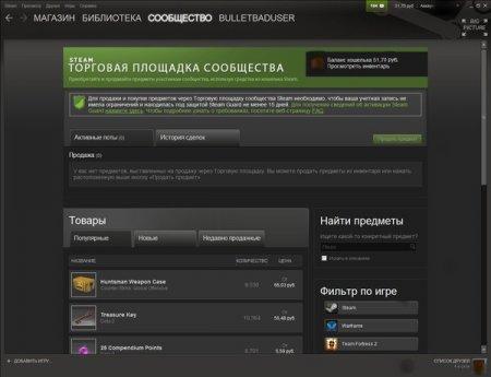 Как вывести деньги с аккаунта Steam