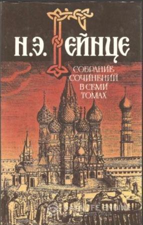 ������� ������ - �������� ��������� � 7 ����� (7 ����� �� 7 + 1 ��������������) (1994-1995)