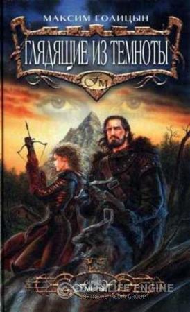 ���� fantasy (16 ����) (2003-2005)