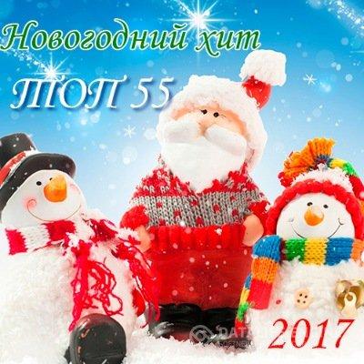 Новогоднее настроение на 5 и 5 (2016)