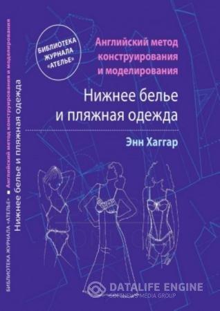 """Библиотека журнала """"Aтелье"""" (16 книг) (2002-2015)"""
