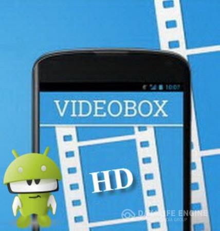HD VideoBox Plus  2.5.1