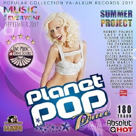 Planet Pop Summer Project (2017) Mp3