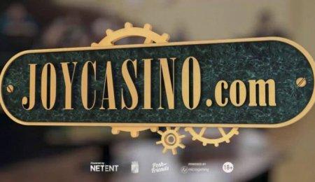 Joycasino раскрывает секрет успешной игры