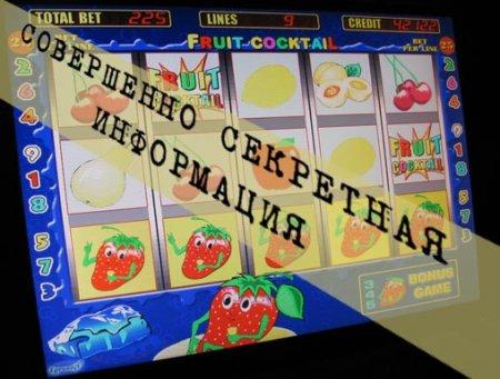 Игровые автоматы онлайн или Как выиграть быстро?