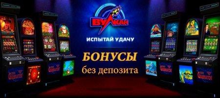Вулкан новое казино дарит бонусы или Самые прибыльные слоты в 2018 году