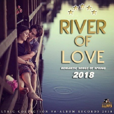 River Of Love (2018) Mp3