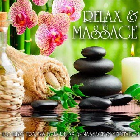 Relax And Massage (2018)
