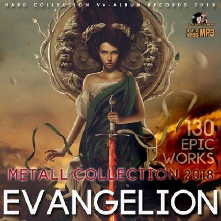 Evangelion: Metall Collection (2018) Mp3