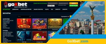 Казино Goxbet, его лучшие игры и секрет автомата Island